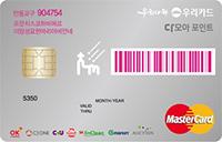 우리성당 카드(신용)