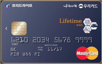 BC카드 프리드라이프 우리카드(신용)