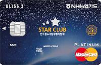 한국중소기업경영자협회 STAR CLUB 카드