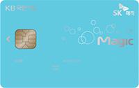 SK매직 KB국민카드(신용)