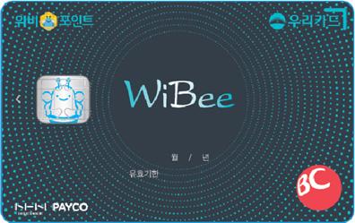 Wibee 포인트카드