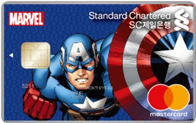 에이스체크 마블카드(캡틴아메리카)