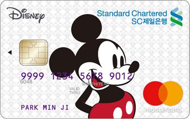 SC제일은행 에이스체크 미키카드(체크)