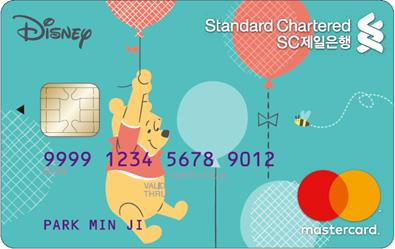 SC제일은행 에이스체크 미키카드(푸우)