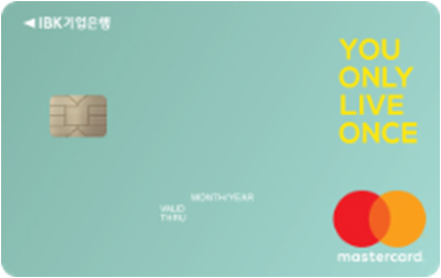 일상의 기쁨카드(체크)