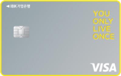 일상의 기쁨카드(신용)
