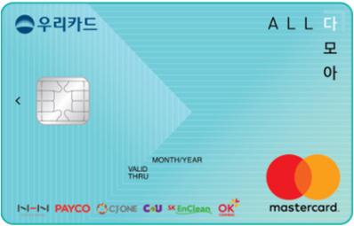 BC카드 ALL 다모아