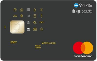 BC카드 세이우리카드