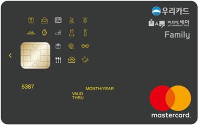 BC카드 세이우리카드(임직원용)