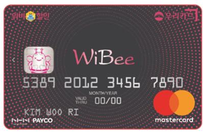 BC카드 위비 할인카드