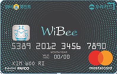 BC카드 위비 포인트카드