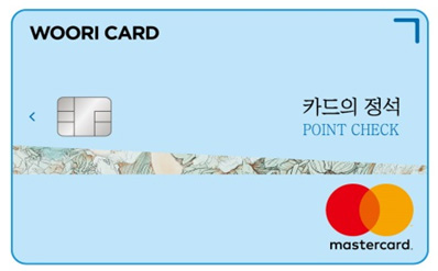 BC카드  카드의 정석 POINT CHECK(체크)