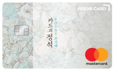 BC카드 카드의 정석 POINT 주거래(신용)