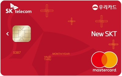 BC카드 New SKT 우리카드(신용)