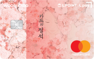 BC카드 카드의 정석 L.POINT (신용)카드