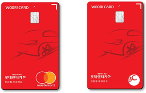 롯데렌터카 신차장 우리카드(신용)