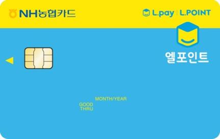 BC NH농협 엘포인트 카드(신용)