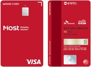 우리 Most카드(신용/VISA)