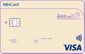 NH농협 올바른 LIFE카드 할인형(신용)