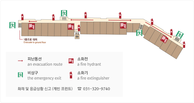 캐빈 호스텔 신관 2층 피난 대피도