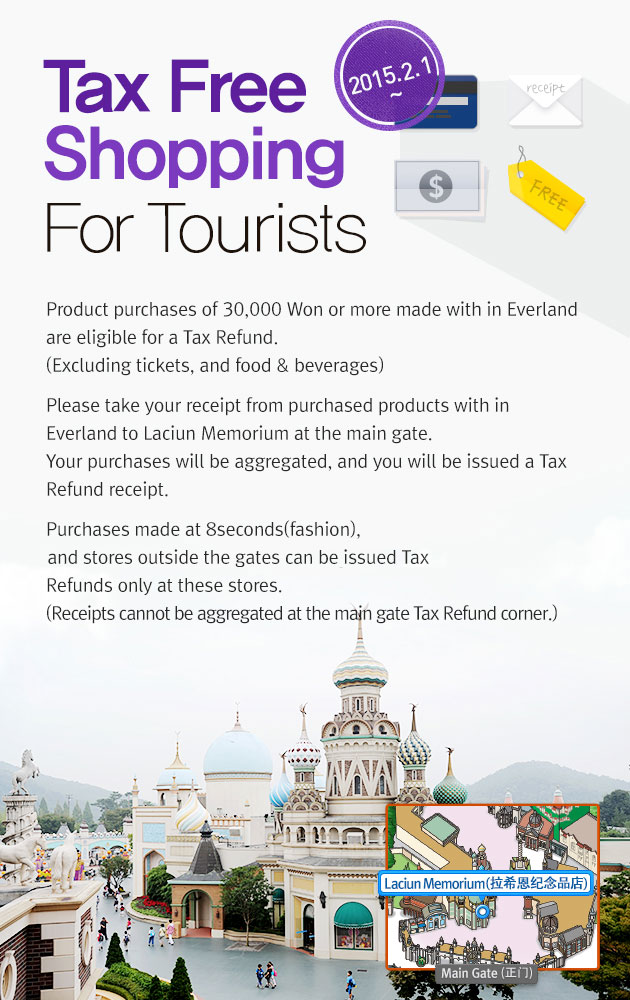 Tax Free Shopping For Tourists