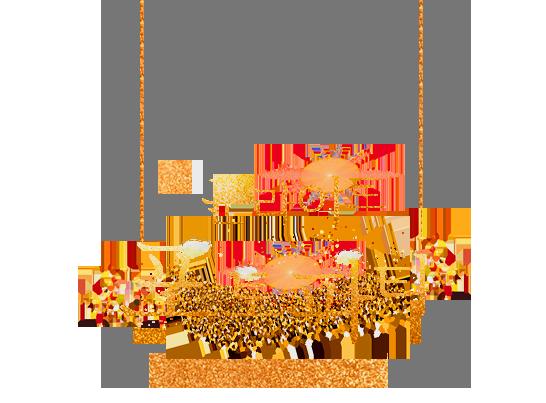블링 블링 특별공연 - 문라이트 포토 파티