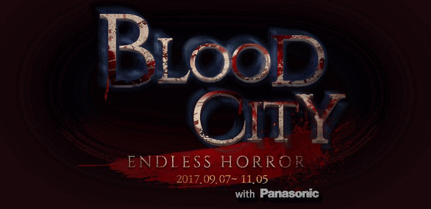 Blood City Endless Horror